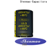 Shenmao Snap-in Aluminum Electrolytic Capacitor vendor for tuning