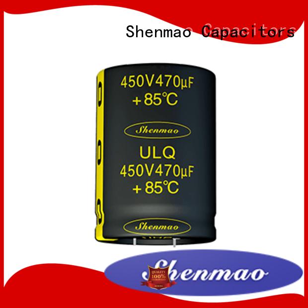 Low profile aluminum electrolytic capacitors ULQ SERIES( 85℃ 5000H)